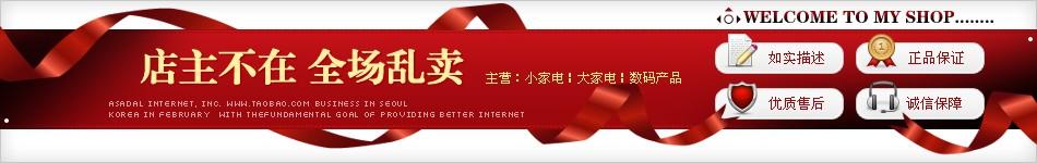 深红背景淘宝店标图片素材模板